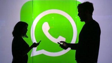 Photo of Whatsapp podría abrirse desde varios teléfonos móviles