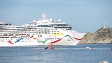 Photo of Santa Marta recibirá 3 cruceros este fin de semana
