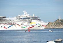 Photo of Santa Marta destino de cruceros en temporada navideña