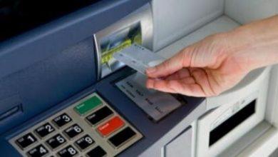 Photo of Cajero electrónico se descontroló y dio dinero de más en Barranquilla