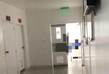 Photo of Paciente con presunto síntoma de Coronavirus en Santa Marta es un Policía