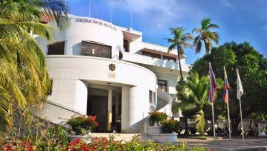 Photo of Gobernación del Magdalena abre convocatoria de empleo para 300 vacantes en cargos públicos.