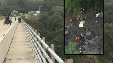Photo of Otro suicidio en el 'Puente de la Vida' de Ibagué