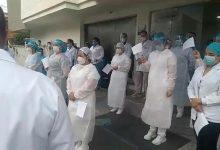 Photo of Médicos de la clínica Bahía se solidarizan ante amenazas contra el gremio