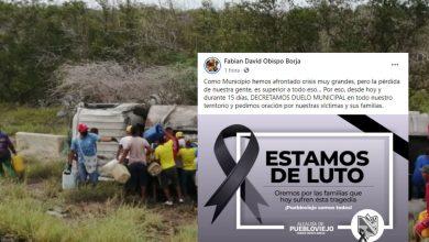 Photo of ¡Duelo municipal en Pueblo Viejo por muerte de sus hijos!