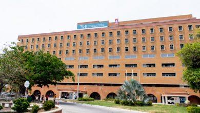 Photo of Autorizado giro de estampillas por más de $2 mil millones al Hospital Julio Méndez y la Universidad del Magdalena