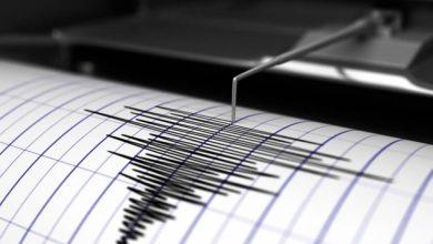 Photo of Fuerte temblor de magnitud 5,5, se registró en Santander