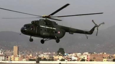 Photo of Helicóptero militar con ayuda humanitaria cae en la Amazonía peruana