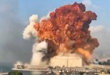 Photo of Fuerte explosión sacude el puerto de Beirut