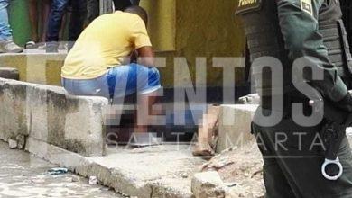 Photo of 'Mane', víctima a bala en las Colinas de El Pando estuvo preso
