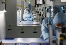 Photo of Fuga de bacteria en china deja más de 3 mil enfermos