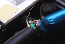 Photo of Descubren a parlamentario viendo contenido para adultos