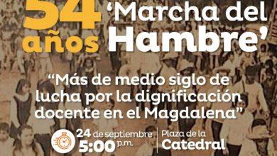 Photo of Gobernación se suma a la conmemoración de los 54 años de la Marcha del Hambre