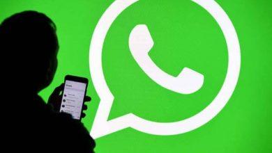 Photo of Mensajes bomba de WhatsApp ¿qué son y cómo funcionan?