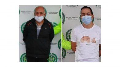Photo of Capturados dos ciudadanos colombianos requeridos en extradición por Estados Unidos