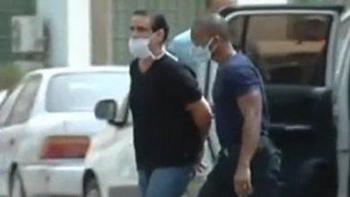 Photo of Corte de Cabo Verde ratifica extradición de Alex Saab a Estados Unidos
